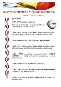 program-oficial-srrc-2016-ceha
